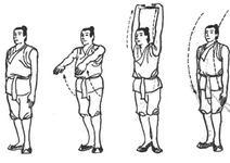 Даосская гимнастика. Комплекс 10 (часть 1)